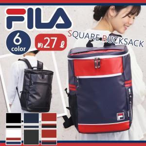 大容量 リュック ボックス型 FILA フィラ スクエア リュックサック 送料無料 bellezza