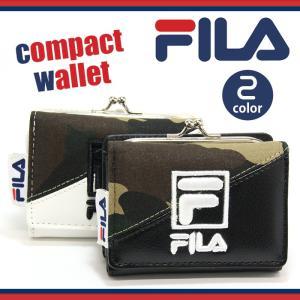 フィラ FILA 迷彩コンバート 口金コンパクト財布 二つ折り財布 メンズ レディース bellezza