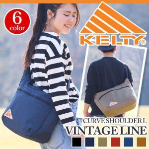 「KELTY」の大容量ショルダーバッグ【VINTAGE CURVE SHOULDER L】。創業時の...