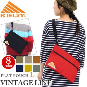 「KELTY」のLサイズ薄型ショルダー【VINTAGE FLAT POUCH L 】。 創業時のプロ...