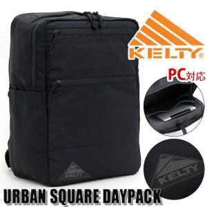 KELTYの三角ロゴや付属品も全てブラックに統一された都会的デザインのアーバンシリーズ。 ビジネスシ...