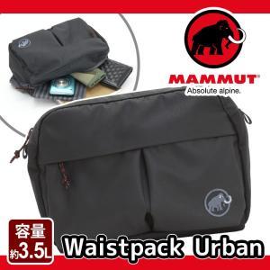 マムート MAMMUT ウエストバッグ 正規品 ウエストポーチ ボディバッグ ワンショルダー バッグ...