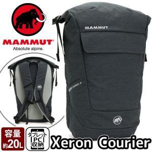 スイス発祥の本格的登山用品メーカー「MAMMUT(マムート)」が登場! モダンなデザインで、デイリー...