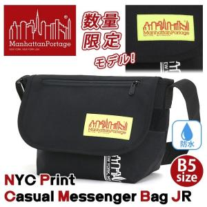 ブランドの発祥の地、 ニューヨークへのオマージュを込めたシリーズ登場! 常に進化し続けるニューヨーク...