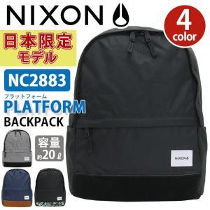 ニクソン NIXON THE PLATFORM SMU プラットフォーム バックパック リュックサッ...