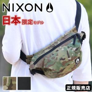 ヒップバッグ ニクソン NIXON トレスルズ ヒップパック バッグ ボディバッグ 日本限定 レディ...