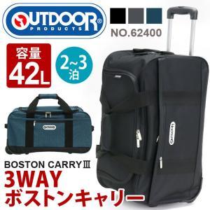 旅行 キャリーケース 3WAY ソフト スーツケース 大型 OUTDOOR PRODUCTS bellezza