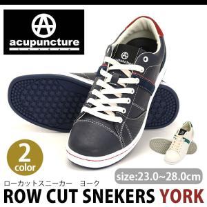 アキュパンクチャー acupuncture York スニーカー シューズ|bellezza