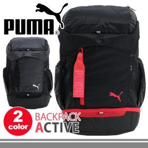 スポーツブランドの定番PUMAから、着替えやシューズを収納するのに最適な専用スペースを装備した大容量...