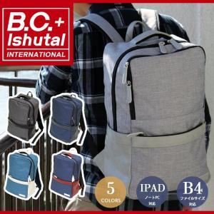 リュック スクエア Lサイズ B.C.+Ishutal ビーシー イシュタル 送料無料|bellezza