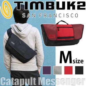 メッセンジャーバッグ TIMBUK2 カタパルト Catapult フラップ ショルダー バッグ|bellezza