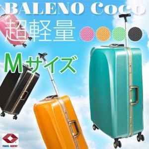 スーツケース キャリーケース 送料無料 人気 中型 Mサイズ フレームタイプ TSAロック 46L 2〜4日用 ダブルキャスター ポリカーボネイト|bellezza