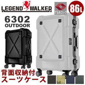 スーツケース レジェンドウォーカー LEGEND WALKER OUTDOOR アウトドア キャリー ハードケース TSAロック 大型 出張 旅行 7泊 長期 86L|bellezza