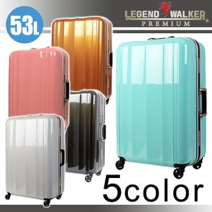 LEGEND WALKER PREMIUM スーツケース|bellezza