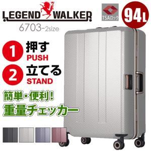 WALKER LEGEND レジェンドウォーカー スーツケース メンズ レディース|bellezza
