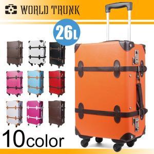 ワールドトランク WORLD TRUNK スーツケース トランクキャリー 送料無料 機内持込可 26L Sサイズ 超軽量 ダイヤルロック ts-7102-47|bellezza