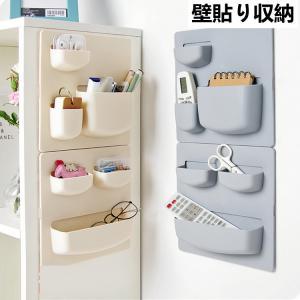 収納 収納ボックス 収納ケース キッチン収納 収納アイデア 多機能 シンプル 人気 オシャレ 引越し...