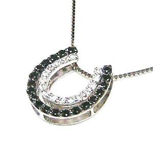 k18ホワイトゴールド ブラックダイヤ ダイヤモンドホースシューペンダントネックレス|bellhouse-suzuya