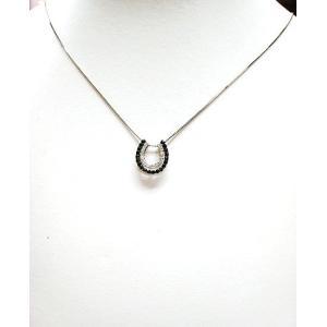 k18ホワイトゴールド ブラックダイヤ ダイヤモンドホースシューペンダントネックレス|bellhouse-suzuya|06