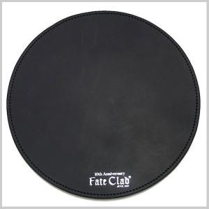 Fate Clad (フェイトクラッド)10周年記念 牛革製マウスパッド( サークル/ブラック)|bellmart