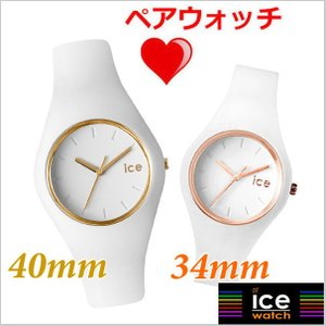 アイスウォッチ ICE WATCH 腕時計 ペアウォッチ(2本セット)アイスグラム ICE GLAM ミディアム/40mm & スモール/34mm ホワイト ICE.GL.WE.US ICE.GL.WRG.SS|bellmart