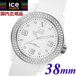 国内正規品 アイスウォッチ ICE WATCH 腕時計 ICE star アイススター スワロフスキークリスタル スモール 38mm レディース ホワイト/シルバーICE WATCH 017230|bellmart