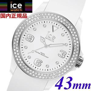 国内正規品 アイスウォッチ ICE WATCH 腕時計 ICE star アイススター スワロフスキークリスタル ミディアム 43mm メンズ ホワイト/シルバー 017231|bellmart