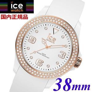 国内正規品 アイスウォッチ ICE WATCH 腕時計 ICE star アイススター スワロフスキークリスタル スモール 38mm レディース ホワイト/ローズゴールド 017232|bellmart