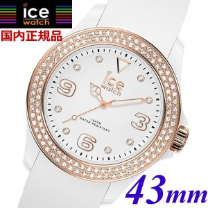 国内正規品 アイスウォッチ ICE WATCH 腕時計 ICE star アイススター スワロフスキークリスタル ミディアム 43mm メンズ ホワイト/ローズゴールド  017233 bellmart