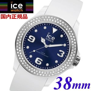国内正規品 アイスウォッチ ICE WATCH 腕時計 ICE star アイススター スワロフスキークリスタル スモール 38mm レディース ホワイト/ディープブルー 017234|bellmart