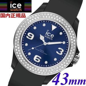 国内正規品 アイスウォッチ ICE WATCH 腕時計 ICE star アイススター スワロフスキークリスタル ミディアム 43mm メンズ ブラック/ディープブルー 017237 bellmart