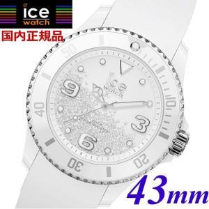 国内正規品 アイスウォッチ ICE WATCH 腕時計 ICE crystal アイスクリスタル スワロフスキー ミディアム 43mm メンズ レディース ホワイト シルバー 017246|bellmart