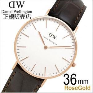 ダニエルウェリントン Daniel Wellington 腕時計 クラシック ヨーク/ローズ メンズ・レディース 36mm レザーベルト 0510DW|bellmart