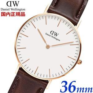 ダニエルウェリントン Daniel Wellington 腕時計 クラシック ブリストル/ローズ メンズ・レディース 36mm  0511DW|bellmart