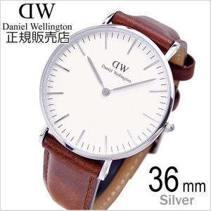 ダニエルウェリントン Daniel Wellington 腕時計 クラシック セントアンドルーズ/シルバー メンズ・レディース 36mm レザーベルト ダニエルウェリントン 0607DW|bellmart