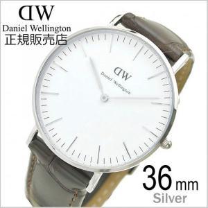 ダニエルウェリントン Daniel Wellington 腕時計 クラシック ヨーク/シルバー メンズ・レディース 36mm レザーベルト 0610DW|bellmart