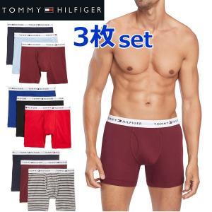 【3枚セット】トミー ヒルフィガー TOMMY HILFIGER ボクサーパンツ ブリーフ メンズ/男性用 09TE015036 09TE001649 09TE001641 09TE001649|bellmart