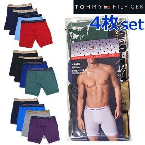 【4枚セット】トミー ヒルフィガー TOMMY HILFIGER ボクサーパンツ ブリーフ メンズ/男性用 09TE029610 09TE029356 09TE029505|bellmart