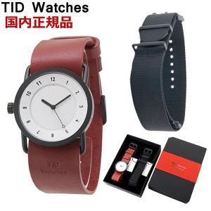 TID Watches ティッドウォッチズ Holiday Set 33  No.1 交換用NATOベルト(ブラック)付 33mm 男女兼用 ユニセックス メンズ レディース 10200124HS|bellmart