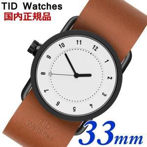 TID Watches ティッドウォッチズ No.1 ホワイト文字盤 タンレザー 33mm 男女兼用 ユニセックス メンズ レディース 10300104|bellmart