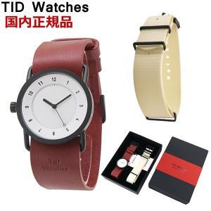 TID Watches ティッドウォッチズ Holiday Set 33  No.1 交換用NATOベルト(ホワイト)付 33mm 男女兼用 ユニセックス メンズ レディース 10300124HS|bellmart