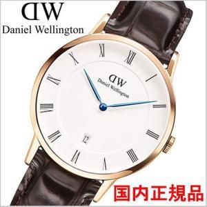 ダニエルウェリントン Daniel Wellington 腕時計 ダッパー ヨーク/ローズ 38mm/メンズ・レディース Daniel Wellington Dapper York 1102DW|bellmart