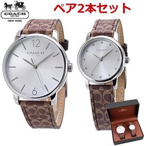 【ペアボックス付】コーチ COACH ペアウォッチ(2本セット)腕時計 メンズ 40mm & レディース 28mm 14000057|bellmart