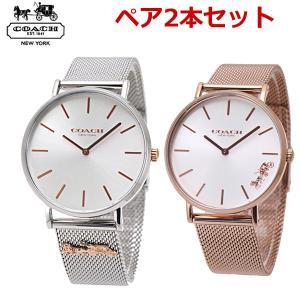 コーチ COACH ペアウォッチ(2本セット)腕時計  ステンレスメッシュベルト ユニセックス 36mm 14503336 14503126|bellmart