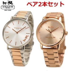 コーチ COACH ペアウォッチ(2本セット)腕時計  ステンレスベルト 36mm 14503346 14502929|bellmart