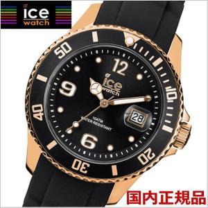 アイスウォッチ ICE WATCH 腕時計 ICE style アイススタイル・ブラック ミディアム/メンズ・レディース ユニセックスサイズ 014570|bellmart