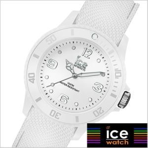 アイスウォッチ ICE WATCH 腕時計 ICE sixty nine アイスシックスティナイン スモールサイズ レディース・ホワイト 014577|bellmart