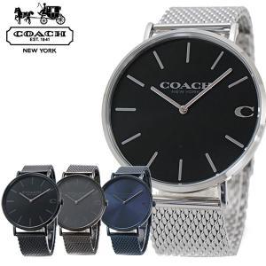 【選べる4色】コーチ COACH 腕時計 メンズ チャールズ Charles 41mm  ステンレスメッシュベルト 14602144 14602145 14602146 14602148|bellmart