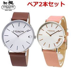 コーチ COACH ペアウォッチ(2本セット)腕時計 メンズ 41mm & レディース 36mm 14602152 14503258|bellmart