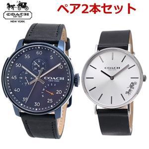 コーチ COACH ペアウォッチ(2本セット)腕時計 メンズ 42mm & レディース 36mm 14602353 14503115|bellmart
